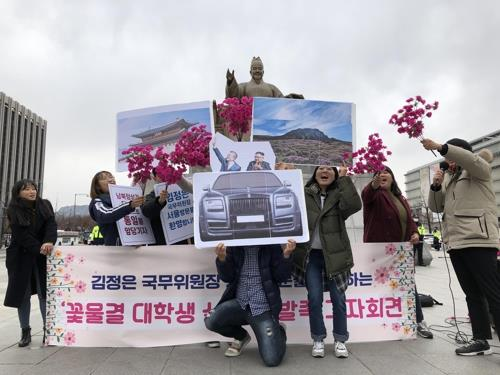 Jeju council adopts resolution welcoming leaders of two Koreas to Mount Halla