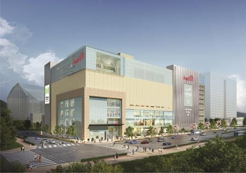 Shinsegae to open another all-in-one shopping complex