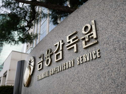 (LEAD) Regulator bolsters guidelines on equity-tied securities to better protect investors