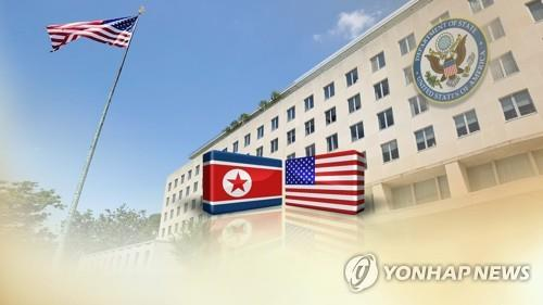 (News Focus) N. Korea shifting gears up in criticism of U.S. in sign of thinning patience