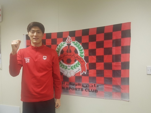 (Yonhap Interview) S. Korean football player in Qatar says 2022 World Cup to be best for fans