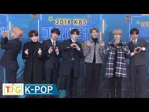 BTS on red carpet ahead of KBS' year-end music festival
