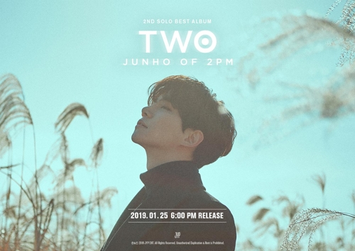 2PM's Junho to release compilation album next week