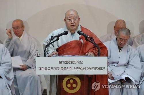 South Korea's largest Buddhist order to pursue 'temple stay' in N. Korea