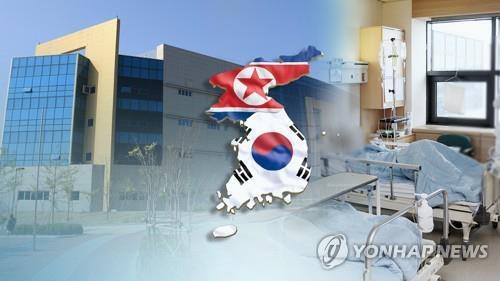 S. Korean scholars move to publish inter-Korean medical dictionary