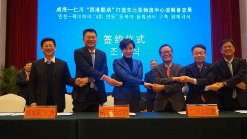 Incheon Airport signs deal with Chinese city for rapid cargo delivery