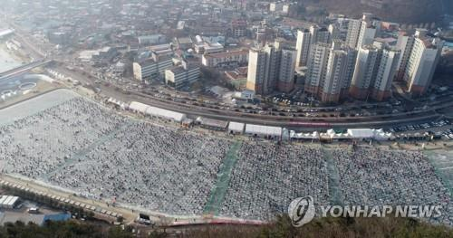 Hwacheon Sancheoneo festival expecting record number of visitors