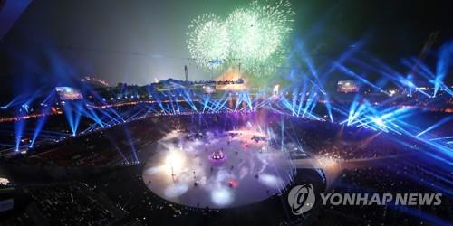 S. Korea to celebrate 1st anniv. of PyeongChang Olympics with music, fashion shows