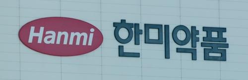 Hanmi Pharmaceutical's arthritis drug deal nixed