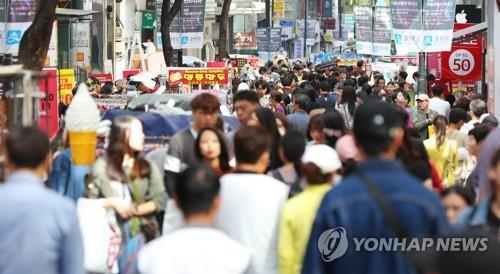 Number of foreign tourists to S. Korea up 15 pct in 2018