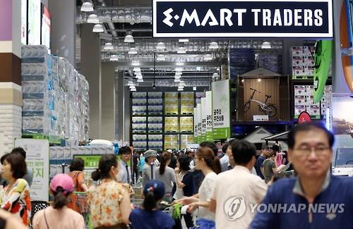 Emart to focus on online sales, convenience stores