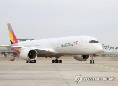 Asiana Airlines suffers loss in 2018 on currency, fuel costs