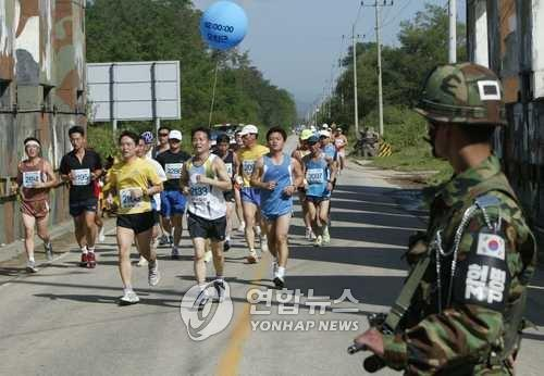 S. Korean province looking to co-host marathon event with N. Korea