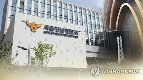 Police officer booked for alleged role in snowballing scandal involving K-pop stars