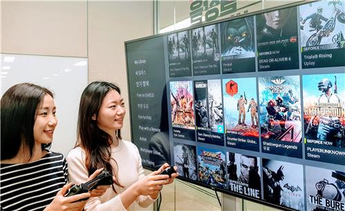 LG Uplus partners with Nvidia for cloud gaming