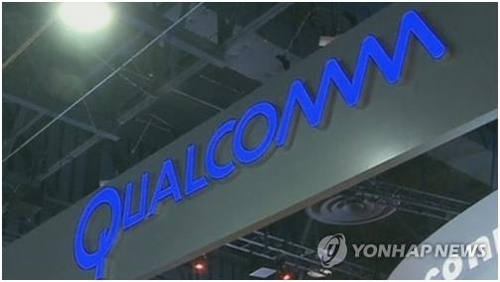 S. Korea to return about 63 bln won to Qualcomm over antitrust ruling