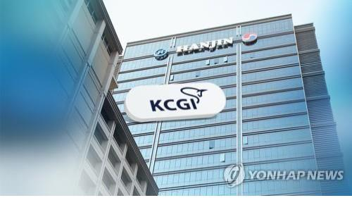 Hanjin KAL wins case to exclude KCGI proposals at shareholders meeting