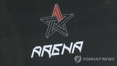 Seoul nightclub owner arrested for tax evasion
