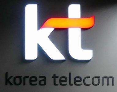 KT's communication line disrupted in Gangnam area