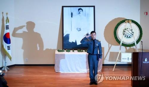 (3rd LD) Memorial service held to mark death anniversary of Korean independence hero