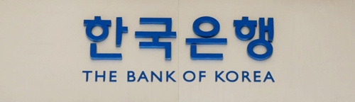 S. Korea's consumer sentiment climbs to six-month high in March