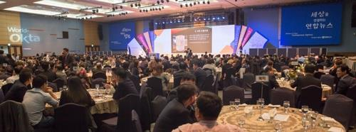 (LEAD) World-OKTA opens annual business leaders' convention in Gangwon Province