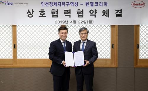 German consumer goods producer Henkel to invest 45 bln won in S. Korea