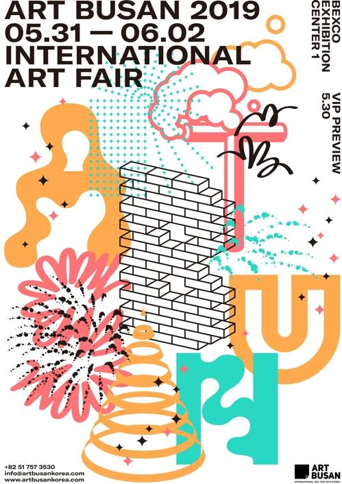 Art fair in Busan to bring together 164 art galleries from home and abroad