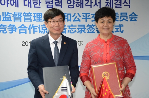 S. Korea, China sign MOU on antitrust issues