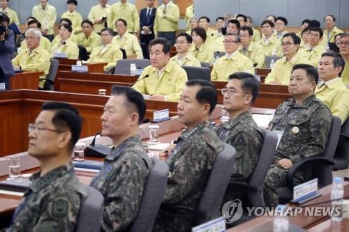 S. Korea to stage new civilian-military exercise next week