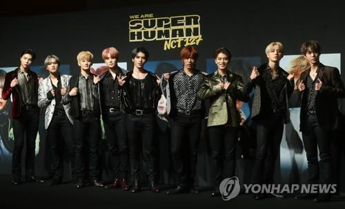 Back from 1st world tour, NCT 127 releases new album