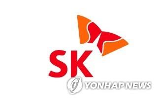SK Group sells most debt among major biz groups