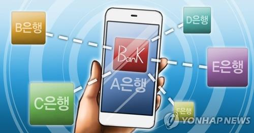 Banks to fully open payment system to fintech firms in December