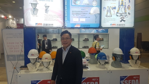 (Yonhap Interview) For safety head gear maker Seong An Save, product defects are criminal: CEO