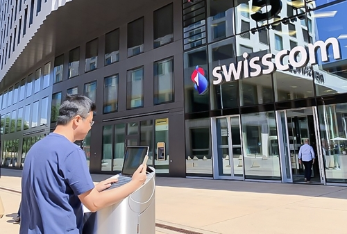 (LEAD) SK Telecom rolls out 5G roaming service in Switzerland