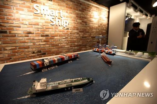 (Yonhap Feature) S. Korea eager to lead the way in autonomous ship market