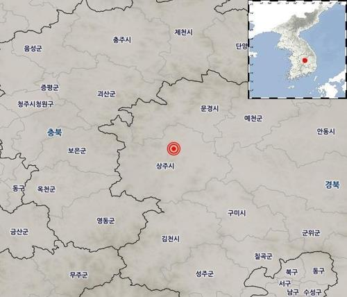 (LEAD) 3.9 magnitude quake strikes central S. Korea, no damage reported