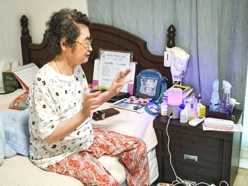 (Yonhap Feature) AI speakers fill in welfare blind spots of lonely seniors