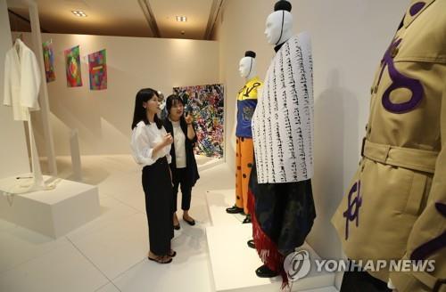 Special exhibition explores versatility of Korean alphabet-inspired design