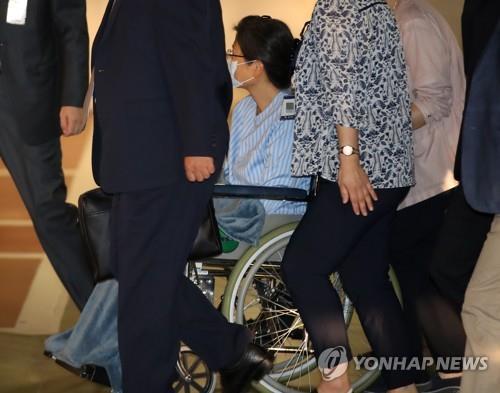 Former President Park hospitalized for shoulder surgery