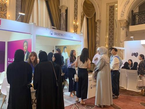 Seoul's Gangnam Ward holds medical and beauty fair in Dubai