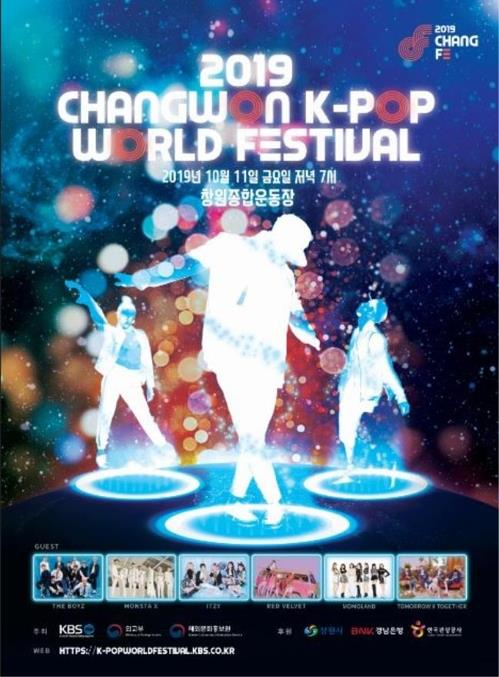 Changwon festival to stage K-pop competition of 13 global teams