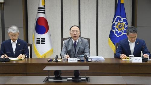 (LEAD) S. Korea to promote digital export platform