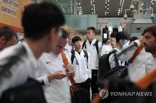 (2nd LD) World Cup qualifier in Pyongyang not to be broadcast live