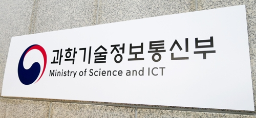 S. Korea upgrades terrestrial UHD broadcasting services