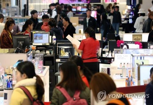 Only Hyundai Department Store applies for license for duty free shop in Seoul