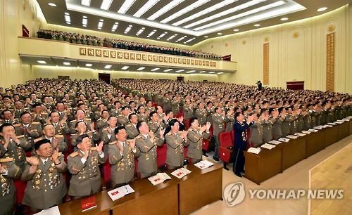 Le rassemblement de représentants du Parti au sein des armées nord-coréennes tenu du 12 au 13 avril derniers. Image diffusée par le quotidien nord-coréen Rodong Sinmun (Utilisation en Corée du Sud uniquement et redistribution interdite)