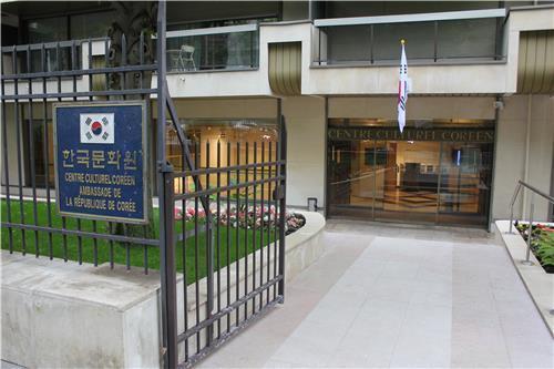 le centre culturel cor en paris d m nagera rue la bo tie dans le 8e arrondissement agence. Black Bedroom Furniture Sets. Home Design Ideas