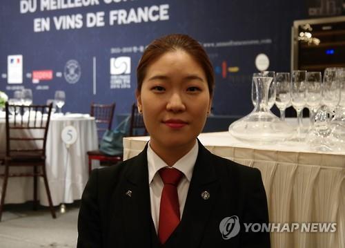 Yang Yoon-ju, la gagnante du 15e Concours national du meilleur sommelier de Corée en vin de France