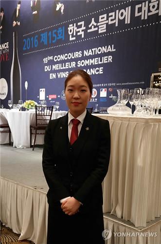 Yang Yoon-ju en attendant l'annonce du résultat du concours, le 7 juillet 2016.